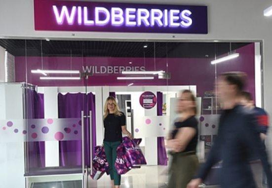 Выручка Wildberries возросла на 96%