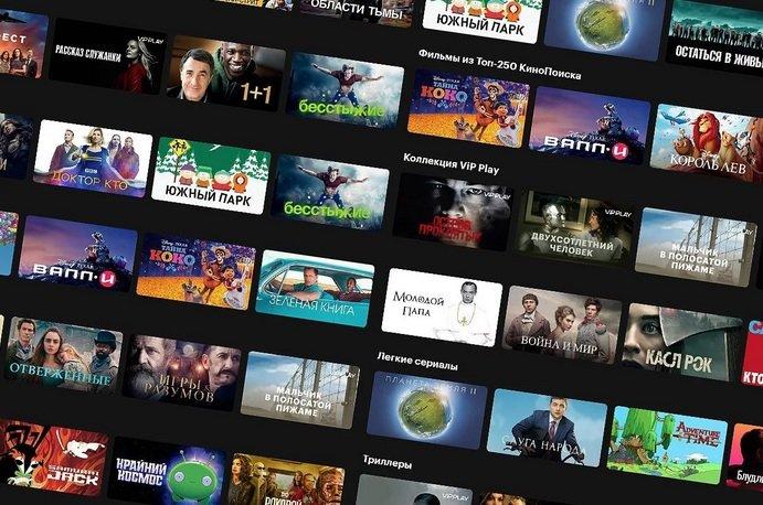 Операторы связи попросили расширить список сервисов для предустановки на планшеты, смартфоны и Smart TV