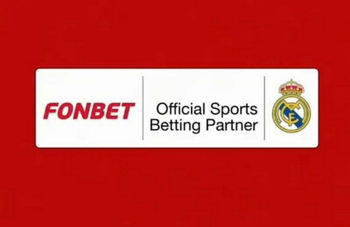 «Фонбет» подписал партнерское соглашение с мадридским «Реалом»