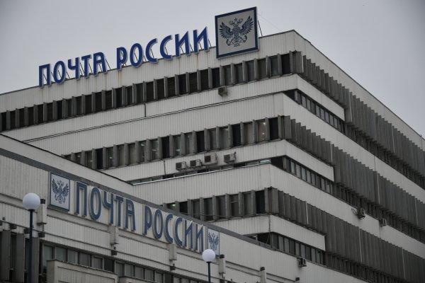 «Почта России» передаст два своих здания в управление девелоперам