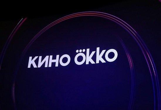В Okko сменился топ-менеджмент