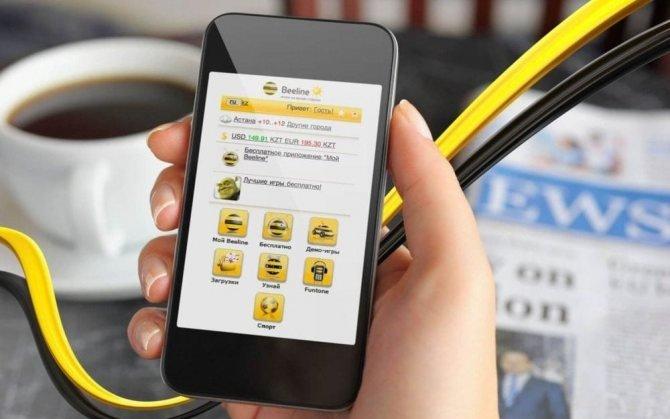 «Вымпелком» создает виртуального помощника для абонентов