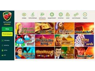 Топовое лицензионное онлайн казино Нетгейм