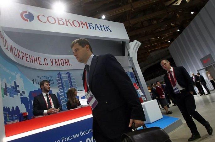 «Совкомбанк» увеличил сроки проведения IPO