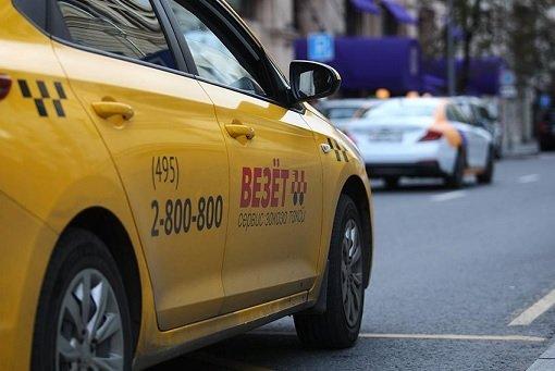 Часть активов группы «Везет» будет продана «Яндекс.Такси» за 179 млн USD