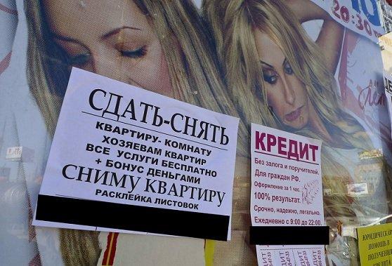 Аренда квартир в Москве снова подорожает