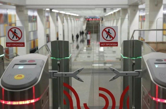 Производитель карт «Тройка» подал иск к Московскому метрополитену