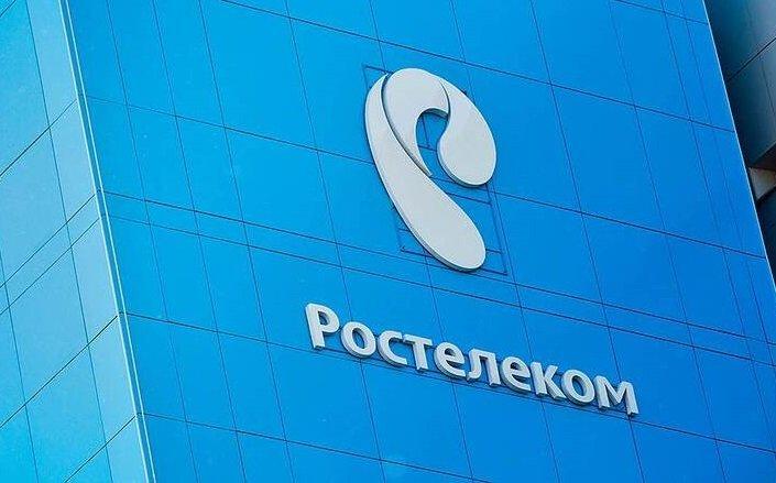 «Ростелеком» защитит банки от киберугроз