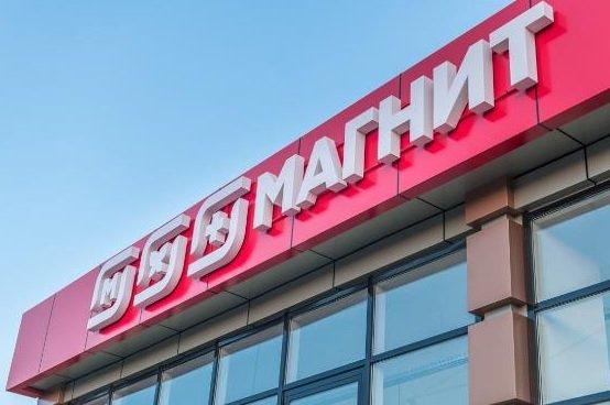 В Москве открылись первые даксторы «Магнита»