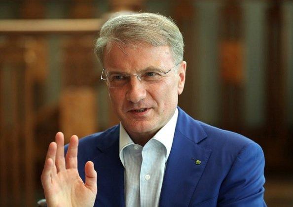 Греф дал оценку спаду российской экономики