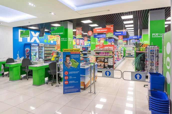 «Fix Price» готовится к IPO в Лондоне и Москве