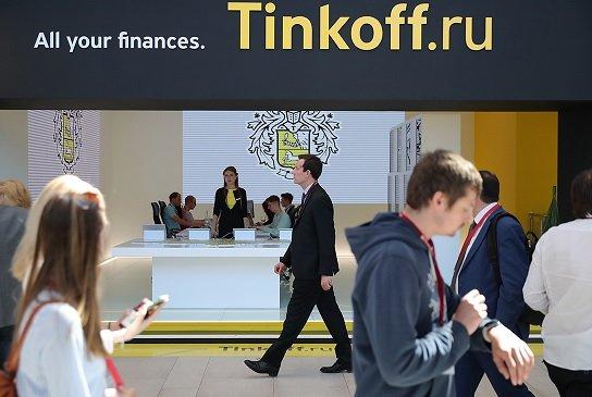 Рыночная стоимость «Тинькофф» достигла 10 млрд USD