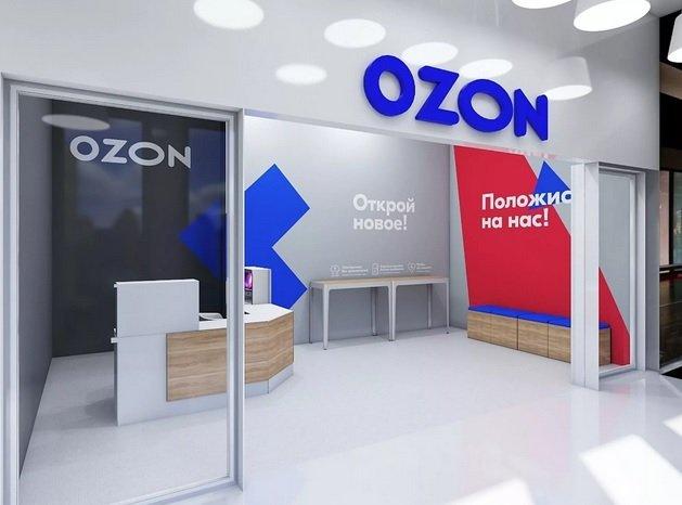 «Ozon» учредил свою микрокредитную компанию
