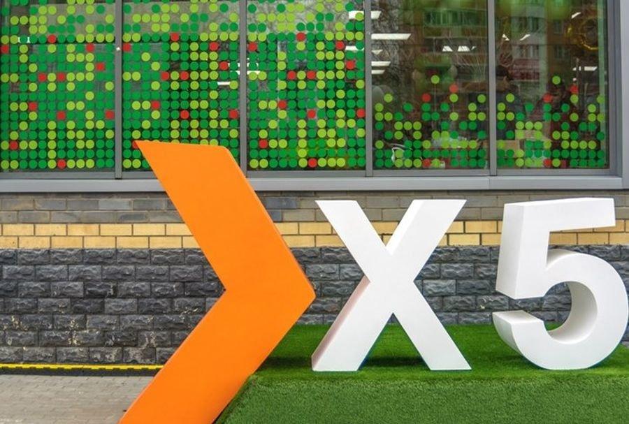 «X5» создаст собственную финансовую структуру