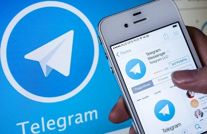 «Telegram» собирается разместить среди избранных инвесторов бонды на 1 млрд долларов