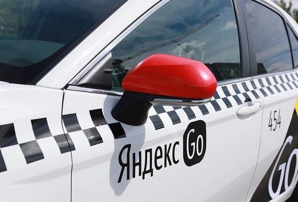 «Яндекс Go» представил сервис доставки для корпоративных клиентов