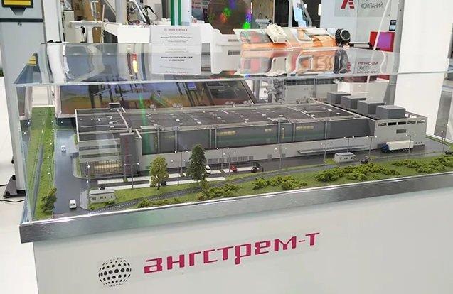 Активы «Ангстрем-Т» в рамках банкротства оценили в 8,5 млрд рублей
