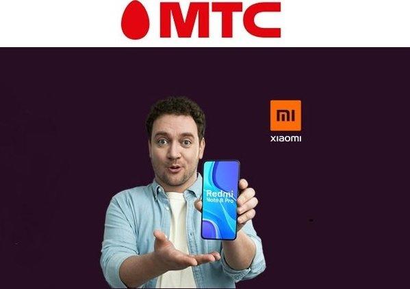 Xiaomi договорилась с МТС об открытии кобрендинговых салонов по всей стране