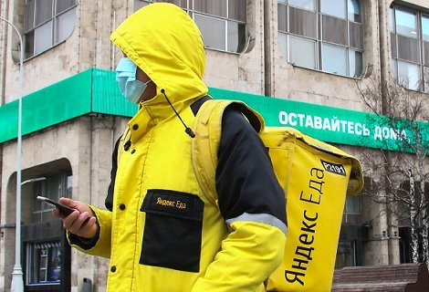 На «Яндекс.Маркете» появились свежие продукты