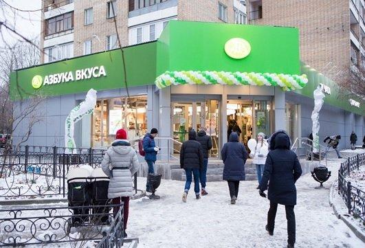 Посетители магазинов «Азбука вкуса» смогут оставлять персоналу электронные чаевые