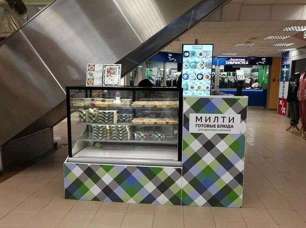«Милти» откроет собственную сеть магазинов