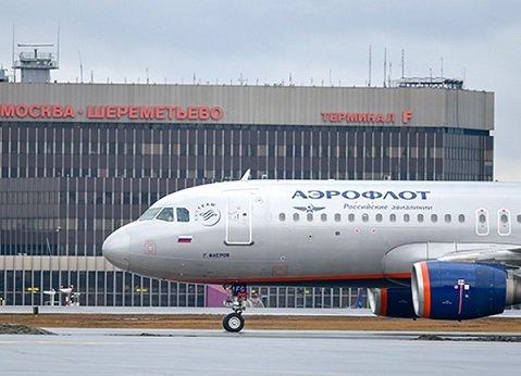 В «Аэрофлоте» опровергли предложение о введении возмездной регистрации