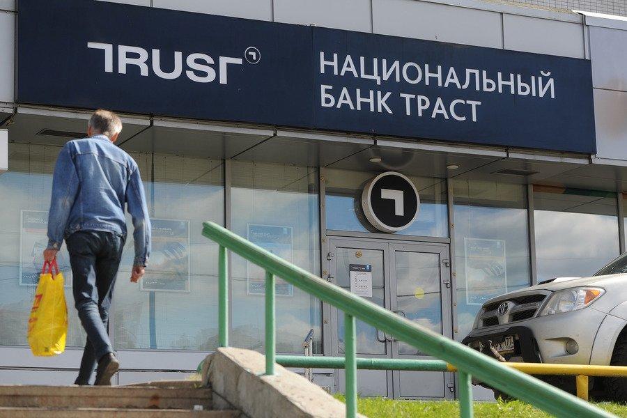 «Траст» потребовал от АО «Открытие Холдинг» более 107 млрд рублей