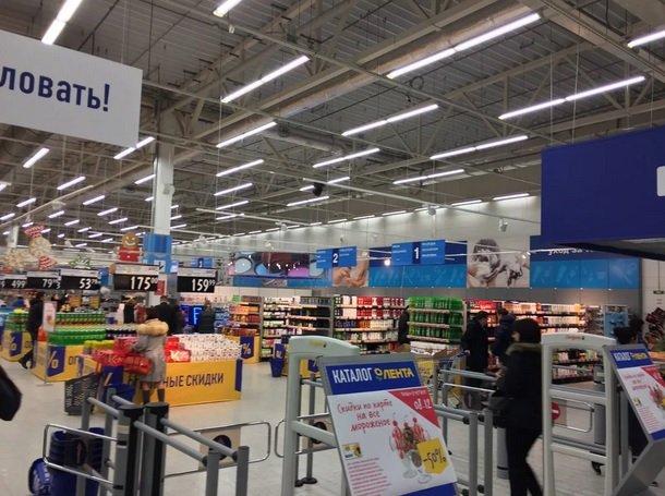 «Лента» откроет магазины в формате «у дома»