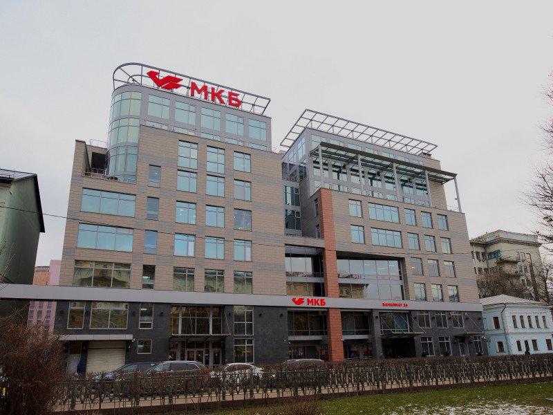 «МКБ» раскрыл затраты на приобретение компании «Регион Инвестиции»