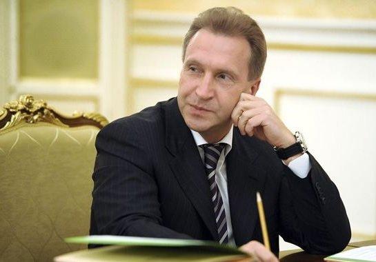 Руководство ВЭБ.РФ решило понизить зарплату сотрудникам