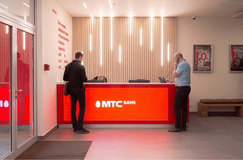 «МТС» собирается докапитализировать дочерний банк