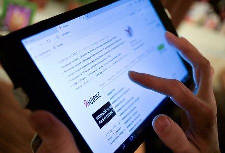 «Яндексу» запретили рекламировать сайты-двойники Росреестра