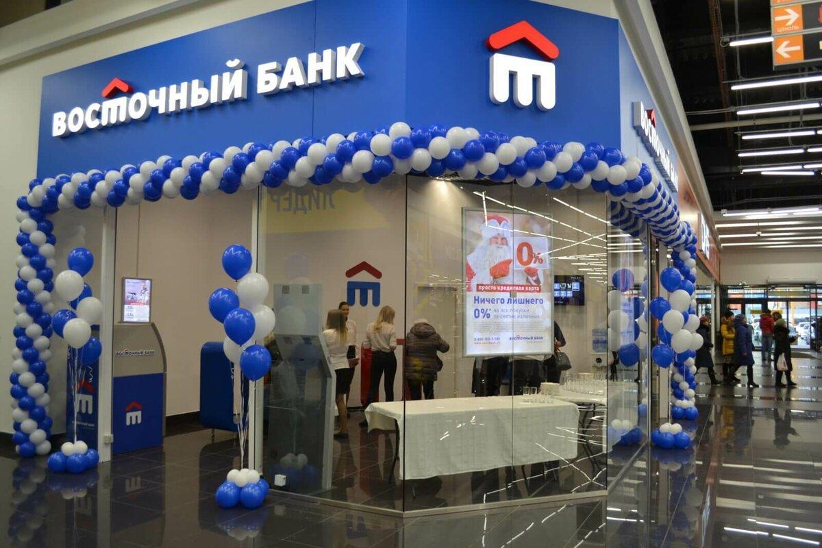 «Совкомбанк» приобретает банк «Восточный»