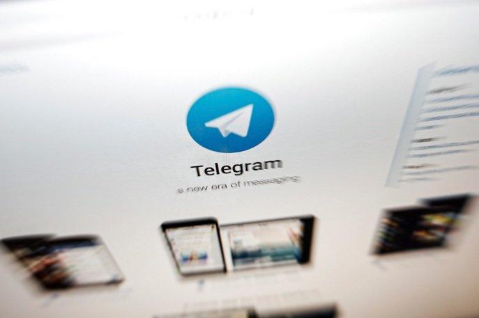 Санкт-Петербургская биржа запускает торговлю облигациями «Telegram»