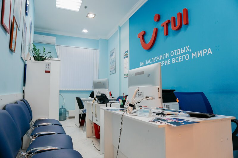 «TUI Group» вышла из СП с Алексеем Мордашовым