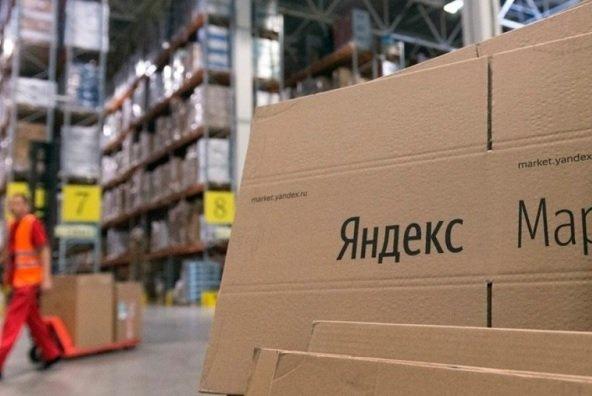 «Яндекс.Маркет» начал предлагать жителям Москвы услугу экспресс-доставки