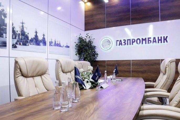 У «Газпромбанка» появился новый акционер