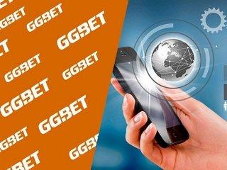 Выгодные условия для ставок предлагает официальный сайт GG Bet