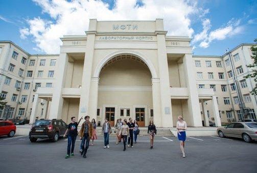Сбер договорился с МФТИ об открытии бизнес-школы для «технарей»