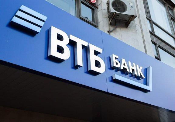 ВТБ анонсировал разработку брокерского приложения
