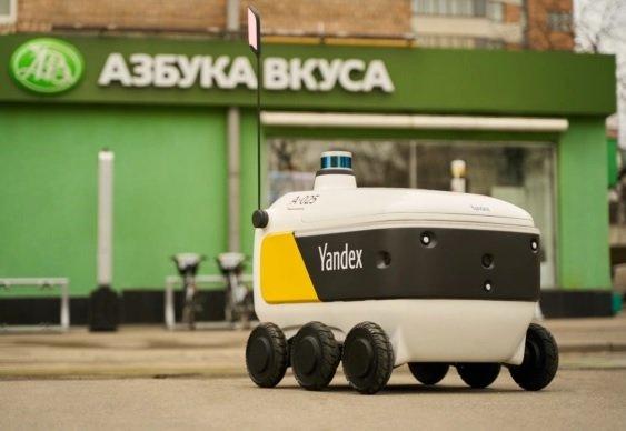 «Азбука вкуса» начала использовать «Яндекс.Роверов»