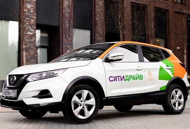 «Ситимобил» сообщил о запуске платформы городской мобильности