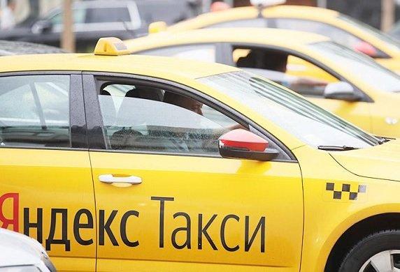 Заработок сотрудничающих с «Яндексом» таксистов увеличился на 40 млрд руб.