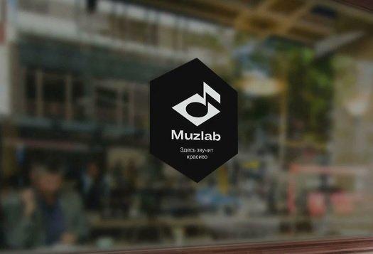 Сбер договорился о приобретении Muzlab