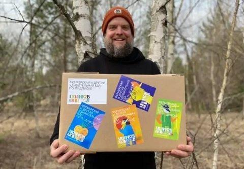 Б. Акимов начал доставлять фермерские продукты на условиях подписки
