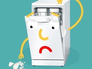 Ремонт посудомоечных машин Electrolux: причины неисправностей, выбор компании по ремонту