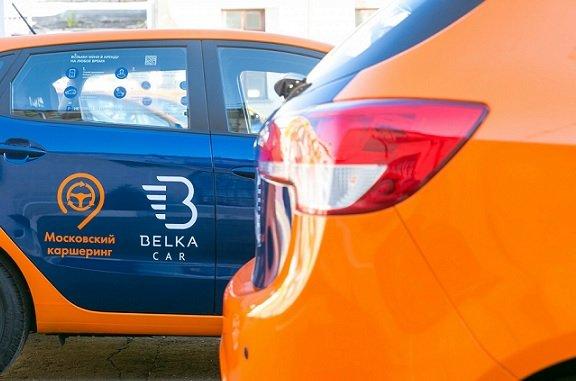 ФНС уличила BelkaCar в работе без кассовых аппаратов