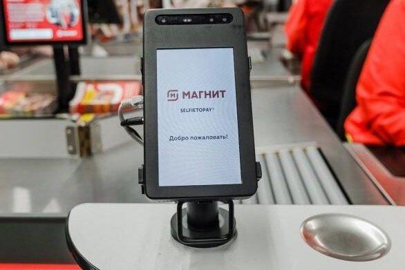 Клиенты «Магнита» смогут оплачивать покупки с помощью селфи