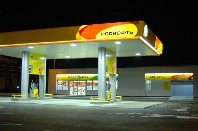 «Роснефть» начнет оказывать финансовые услуги на АЗС