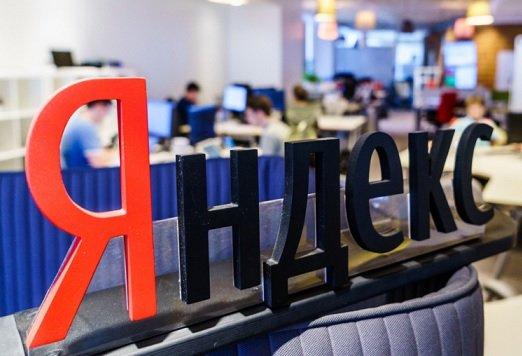 «Яндекс» покупает банк у руководителя «Связного»